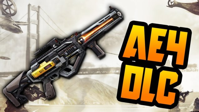"Call of Duty Advanced Warfare DLC Weapon! : ""AE4"" ""AE4 Widowmaker"" - NEW Fusion Rifle!"