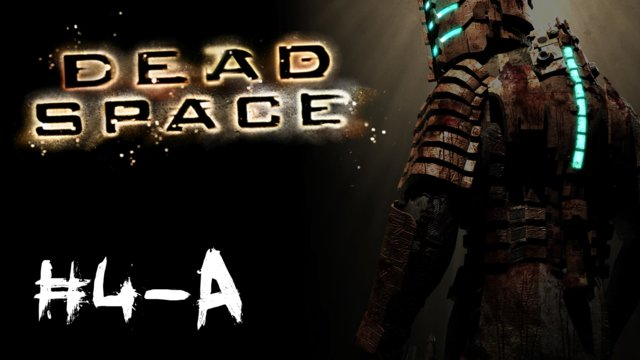 Dead Space - Obliteration Imminent [1/2]